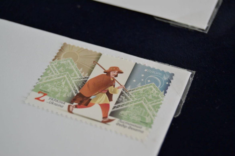 Українська поштова марка бере участь у конкурсі PostEurop -2020