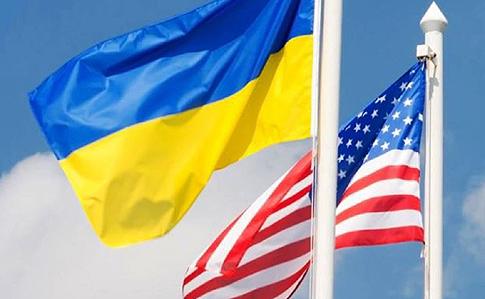 Державний департамент США шукає кандидата на посаду спеціального представника Сполучених Штатів у справах України