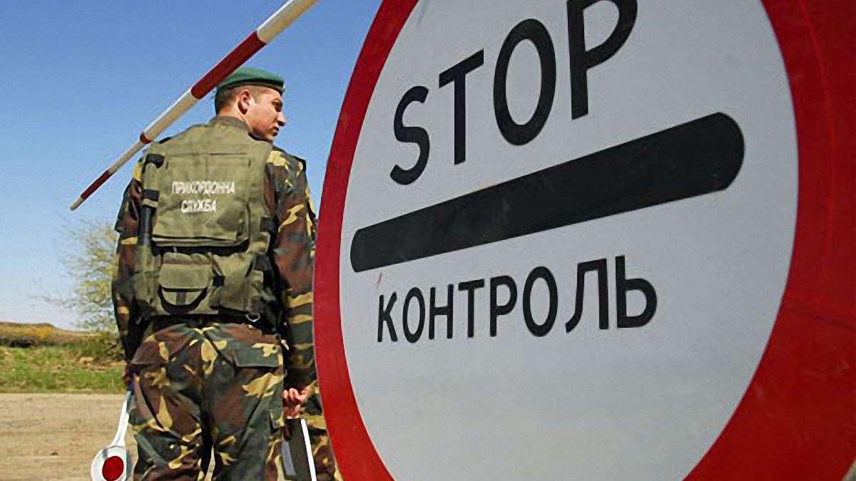Українці ввійшли в трійку лідерів у рейтингу нелегалів ЄС