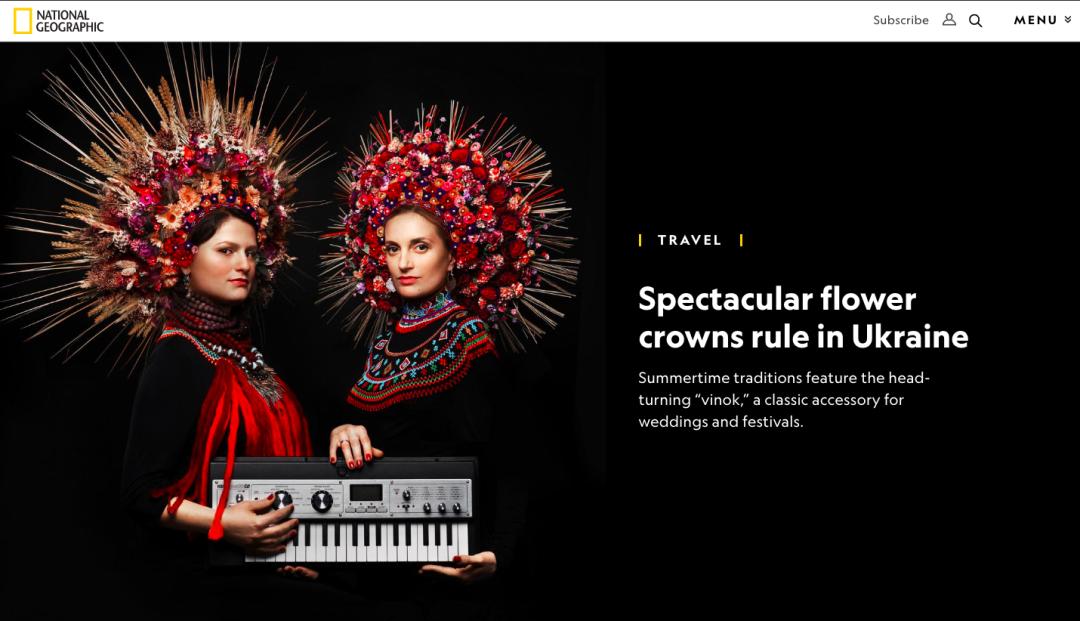 У National Geographic написали про українську дизайнерку