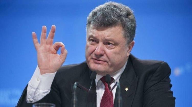 Шість президентів України: хто вони і чим запам'ятались. Жити по-новому. Петро Порошенко