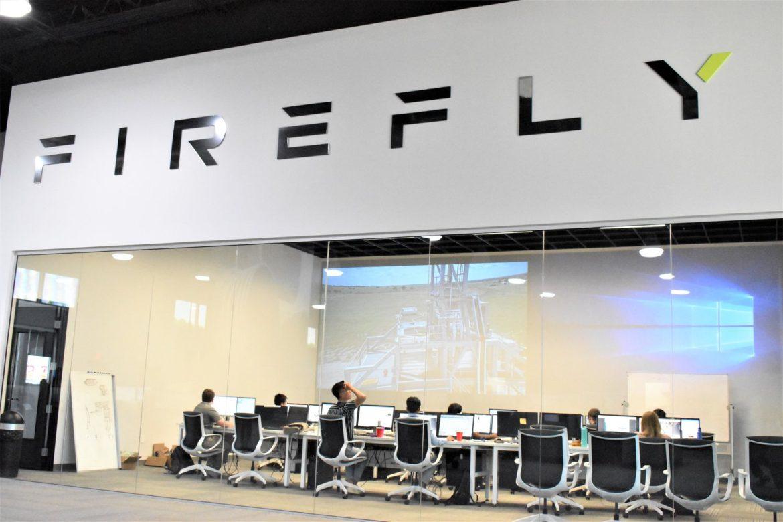 Перший запуск україно-американської ракети Firefly відбудеться восени