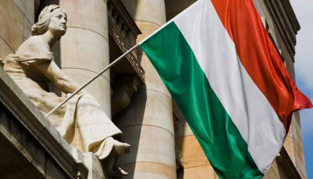 Угорщина закриває усі кордони через коронавірус