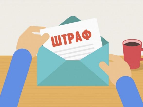 Українців оштрафували майже на 9 млн грн за порушення карантину