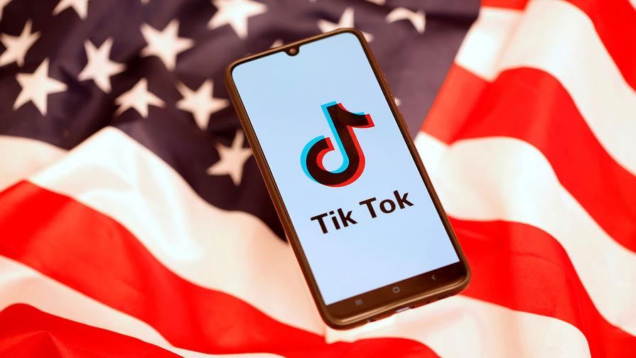 Трамп хоче заборонити соцмережу TikTok