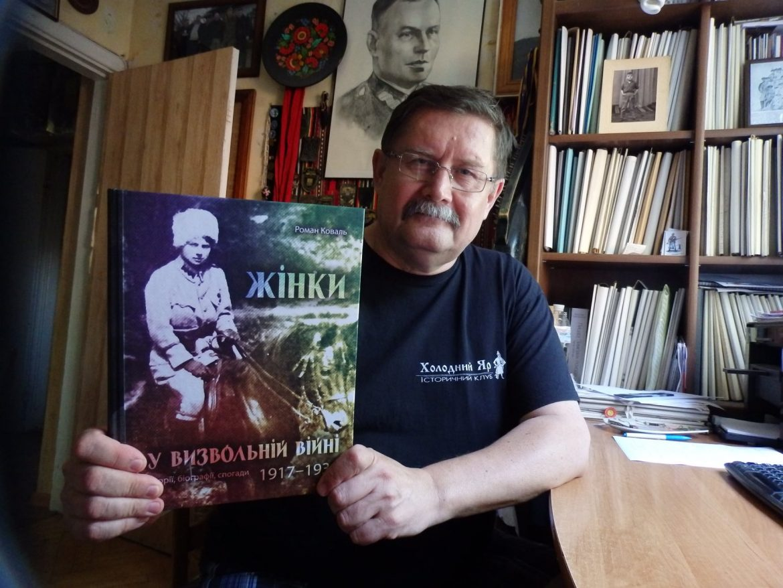 Союз українок Америки презентували історичне видання книги про жінок у Визвольній війні