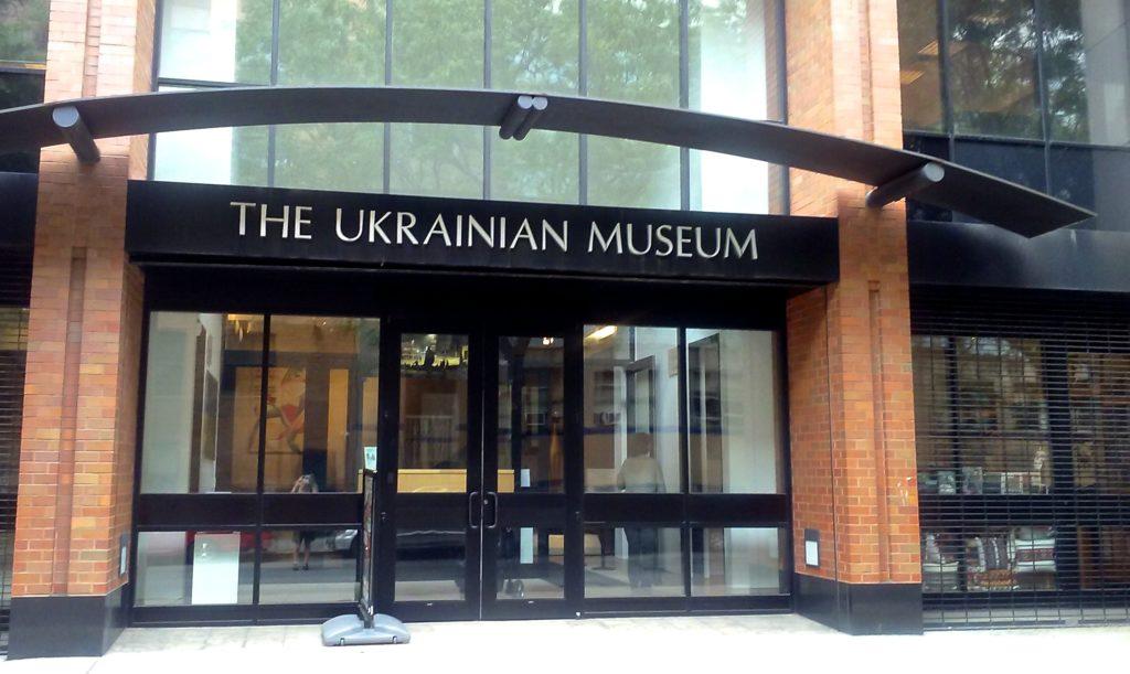 У Нью-Йорку проведуть благодійний концерт на підтримку Українського музею