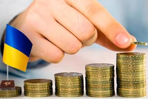 Вперше в Україні  розробили всеохоплюючий путівник для іноземних інвесторів