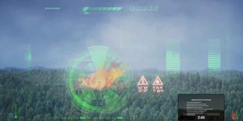 Українські вчені розробили систему моніторингу пожеж