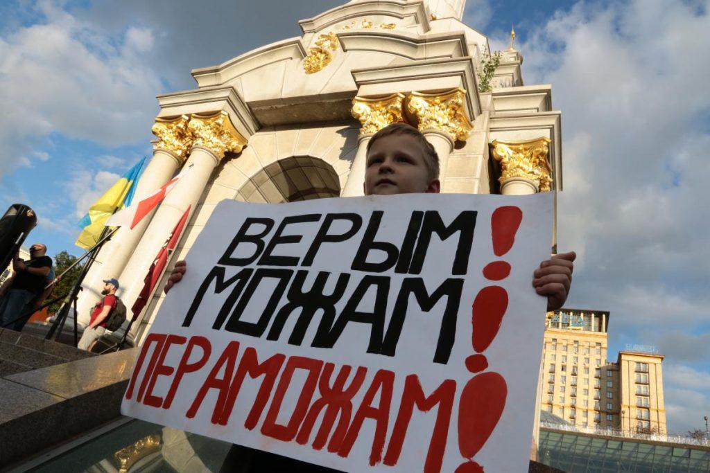 В Україні Netflix знімає фільм про протести у Білорусі