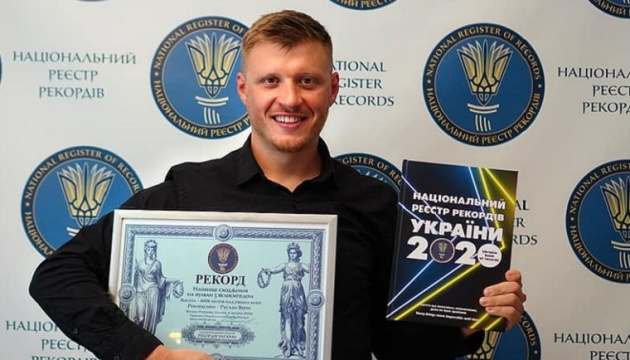 Українець встановив рекорд, піднявшись на вулкан Утурунку на велосипеді