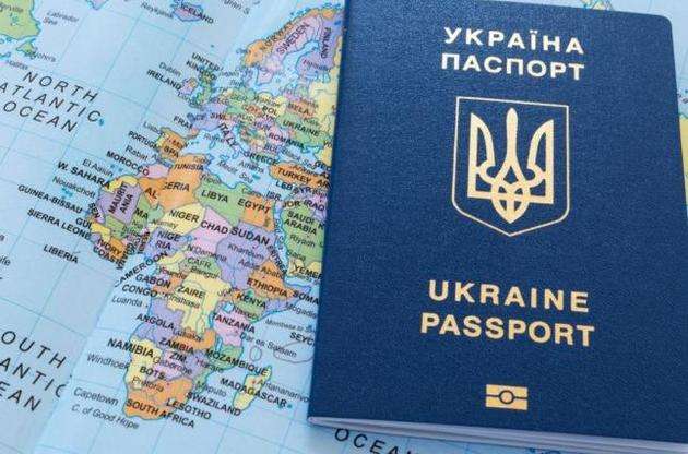"""Україна посіла 42-е місце у світовому рейтингу за """"силою паспорта"""""""
