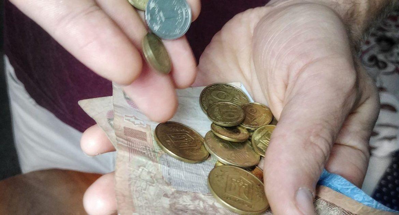 В Україні з'явилась нова монета (Фото)