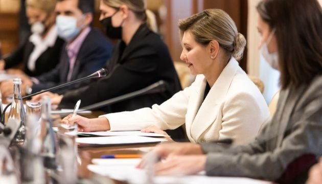 Перша леді України підписала декларацію про усунення соціальних бар'єрів у бізнесі