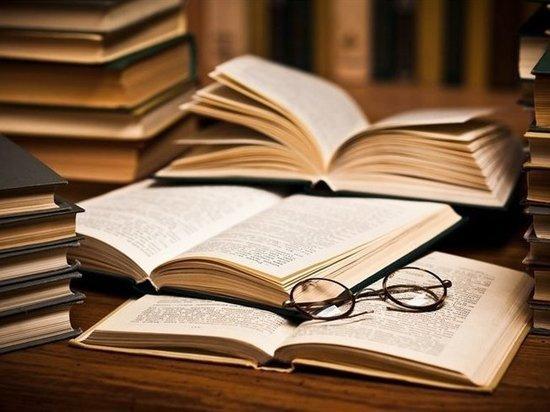 В Україні презентовано другий і третій томи «Великої української енциклопедії»