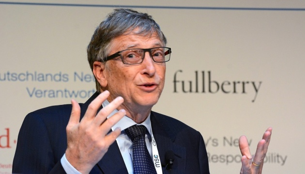 Білл Гейтс передбачив нову пандемію