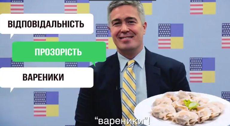 Американські дипломати назвали свої улюблені українські слова (Відео)