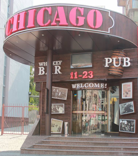 У Чикаго виділяють $10 млн на допомогу ресторанам, що постраждали від пандемії