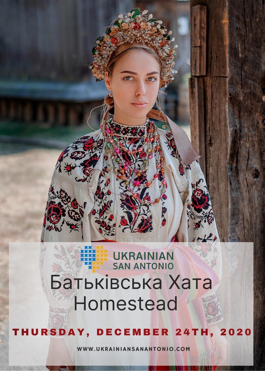 Українці Техасу презентують проєкт про красу української культури