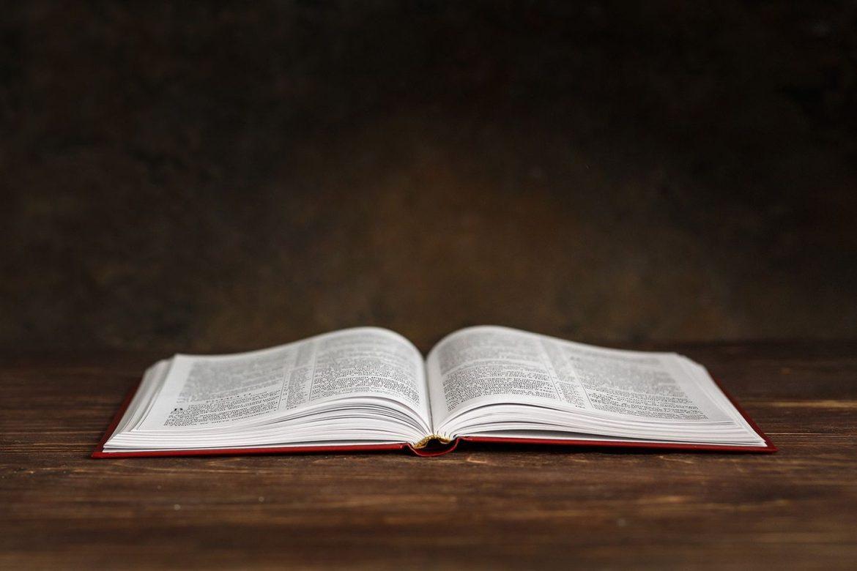 Новий Завіт перекладено українською мовою