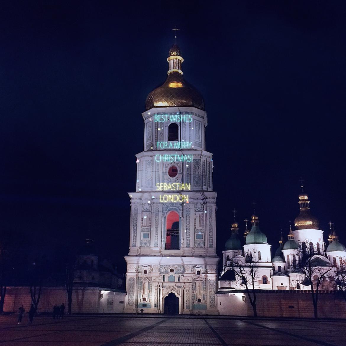 Українці зможуть побачити свої новорічні привітання на Софійській площі