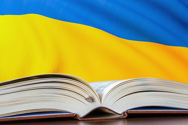 США є лідером перекладів українських книжок