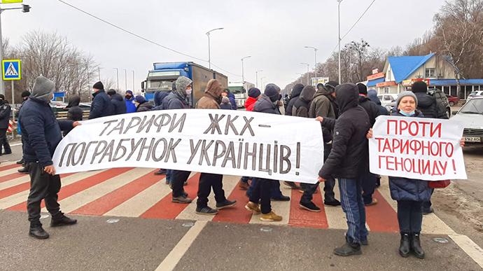 Україну охопили масові протести проти підвищення комунальних тарифів