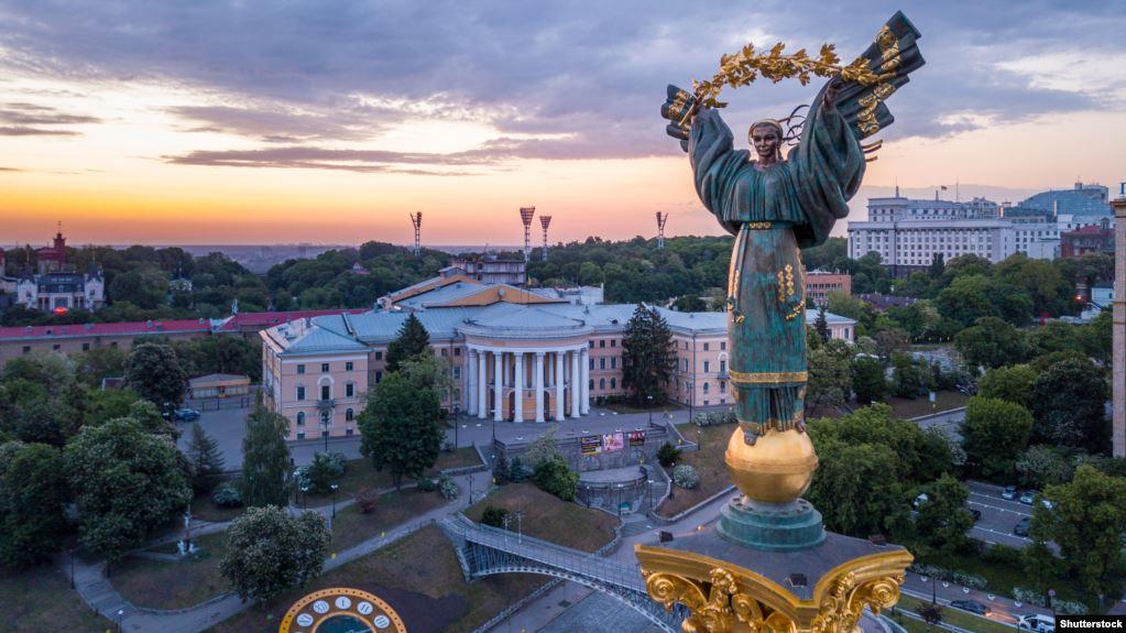 Київ увійшов до двадцятки найкращих міст світу для «дистанційки»