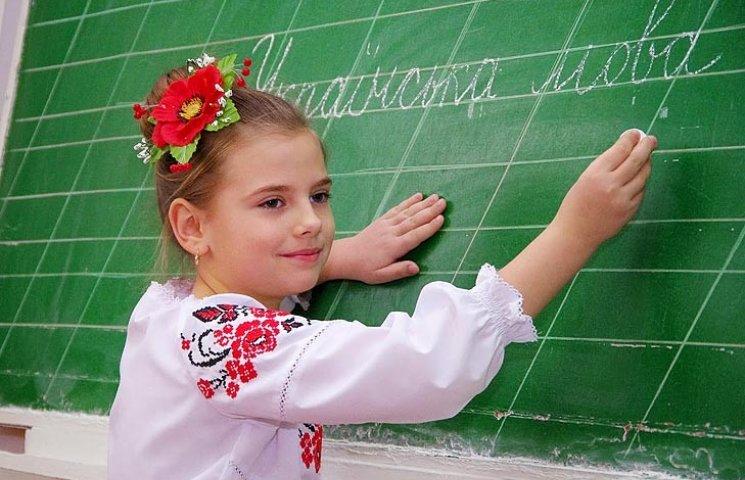 Для українців запустять безкоштовні курси української мови