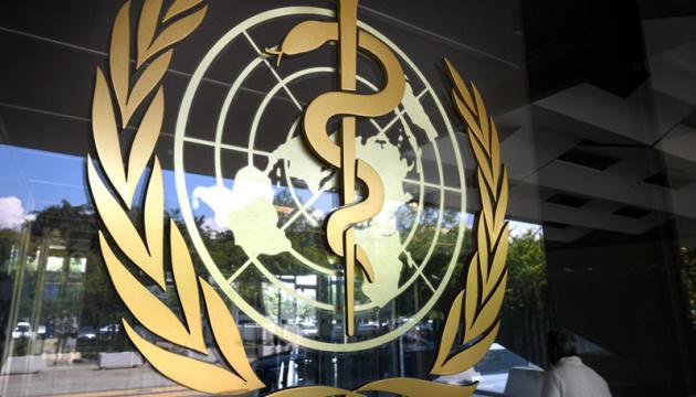 ВООЗ не підтримує обов'язкову вакцинацію при міжнародних поїздках