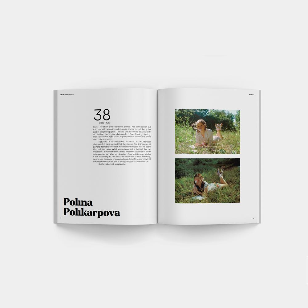 Засновано новий журнал про українську фотографію