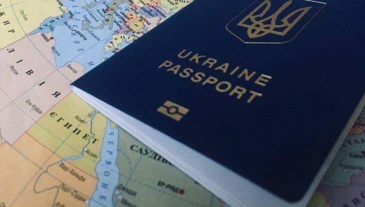 Українці платитимуть по 7 євро за в'їзд до Євросоюзу