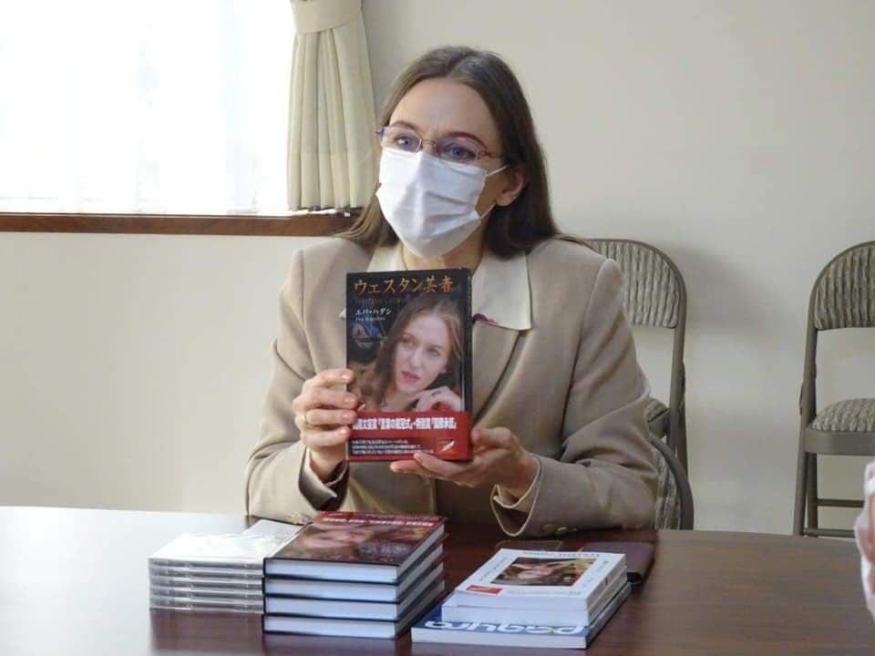 У Токіо презентували роман української письменниці в японському перекладі