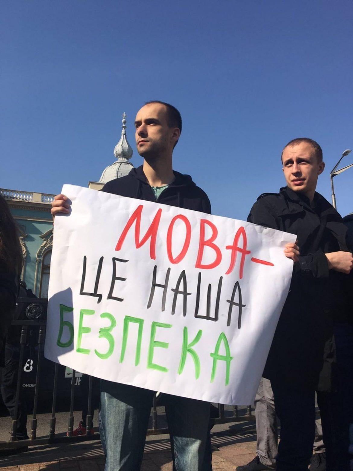 Понад 60% українців підтримують обслуговування українською мовою