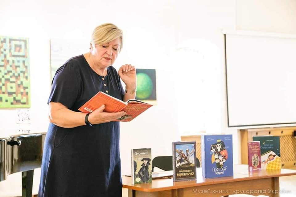 Українку номінували на премію Андерсена