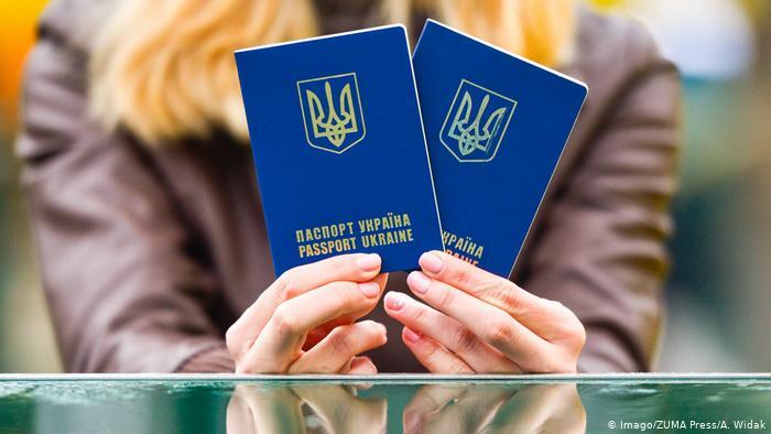 Почали діяти нові правила отримання громадянства України