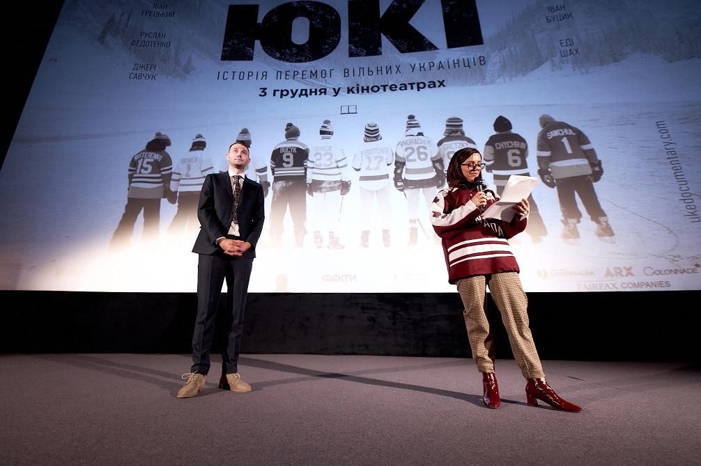 Українська документалка змагатиметься за міжнародне визнання у галузі спортивних медіа