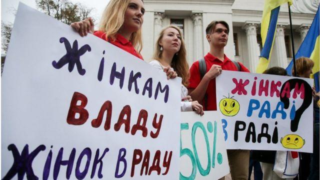 Більшість українців вважає, що жінки мають менше можливостей у політиці