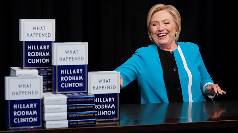 Гілларі Клінтон разом з Луїзою Пенні напишуть політичний трилер «Держава Терору»