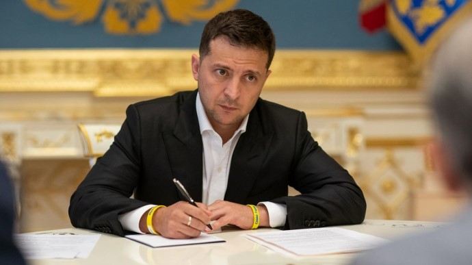 В Україні створили Бюро економічної безпеки