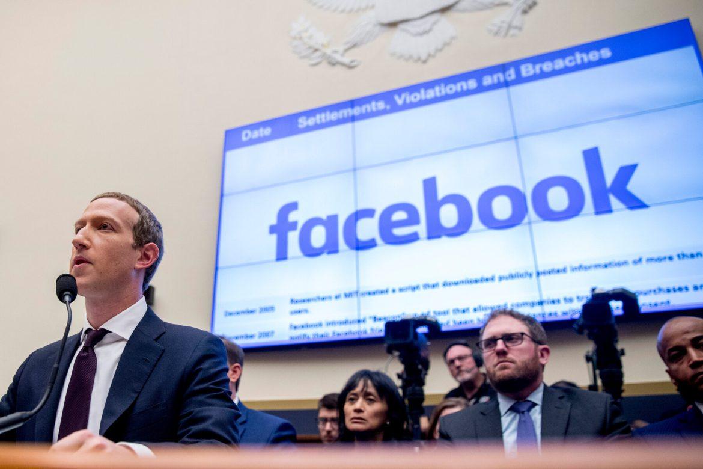 Facebook створив новий додаток для колишніх в'язнів