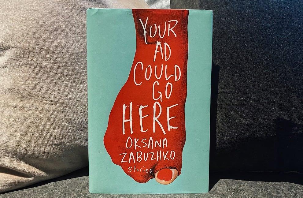 Троє українських письменників потрапили до довгого списку EBRD Literature Prize 2021