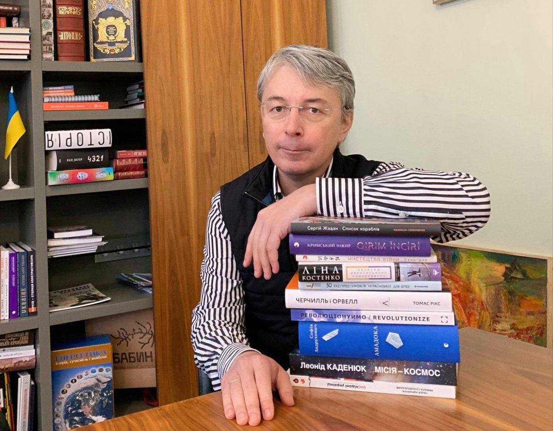В Україні знижується інтерес до книгочитання