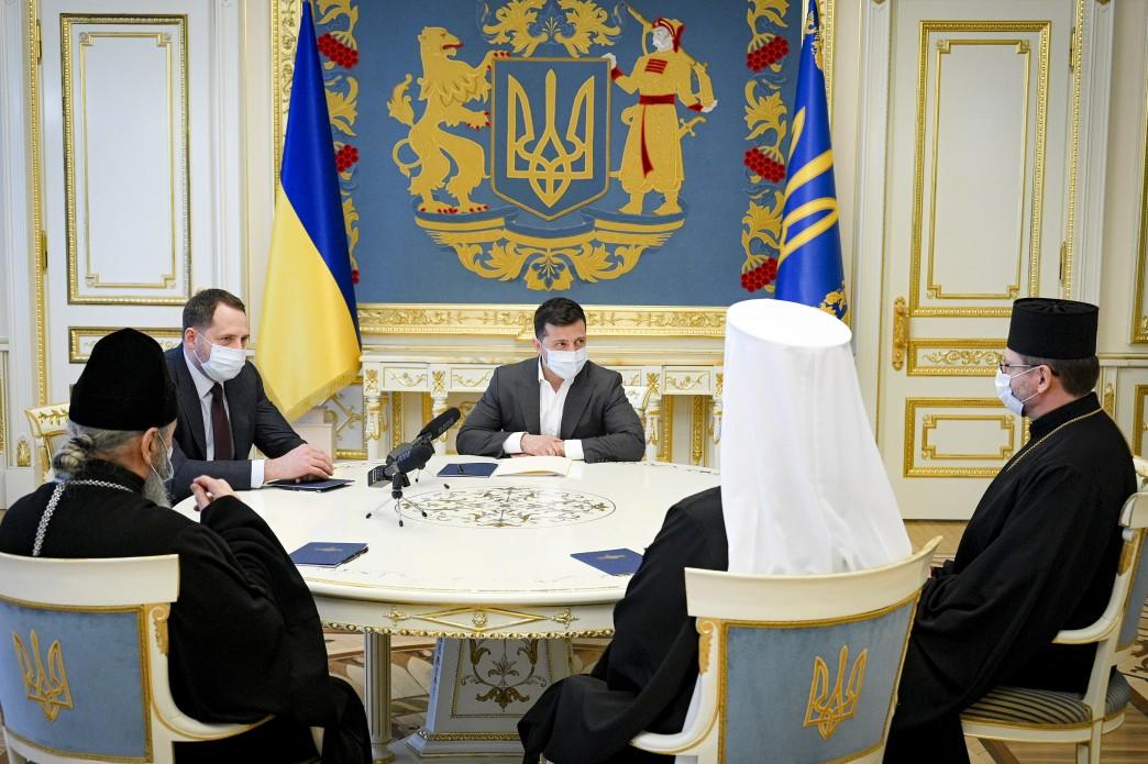 Президент України закликав керівників церков розповісти вірянам про COVID-вакцинацію