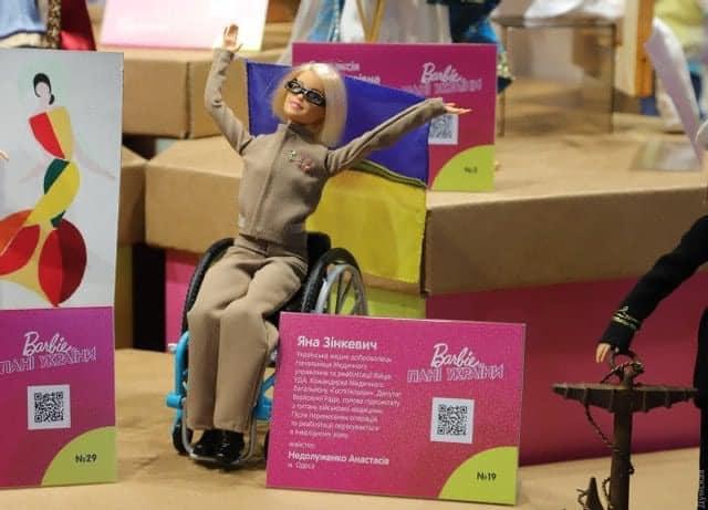 Народна депутатка України стала моделлю для ляльки Барбі