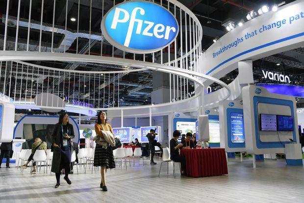 Україна уклала договір із Pfizer на поставку 10 мільйонів доз вакцини