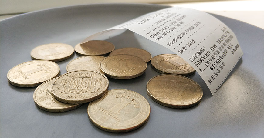 В Україні з'явилась золота гривнева монета