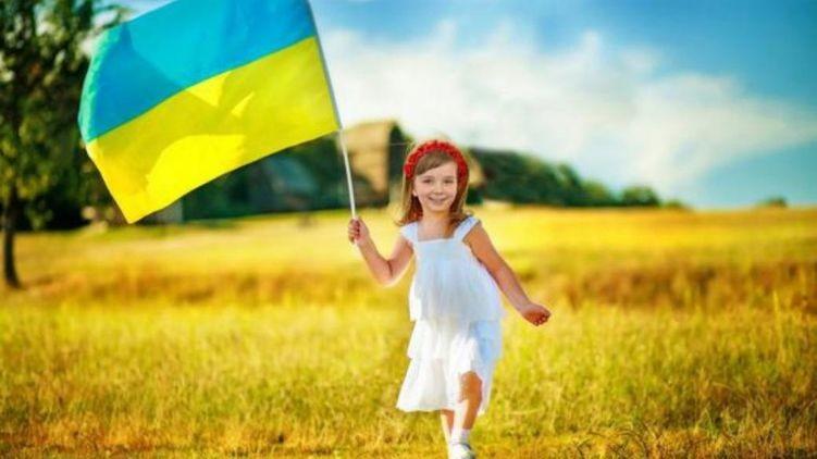 Презентовано айдентику до святкування 30-річчя Незалежності України