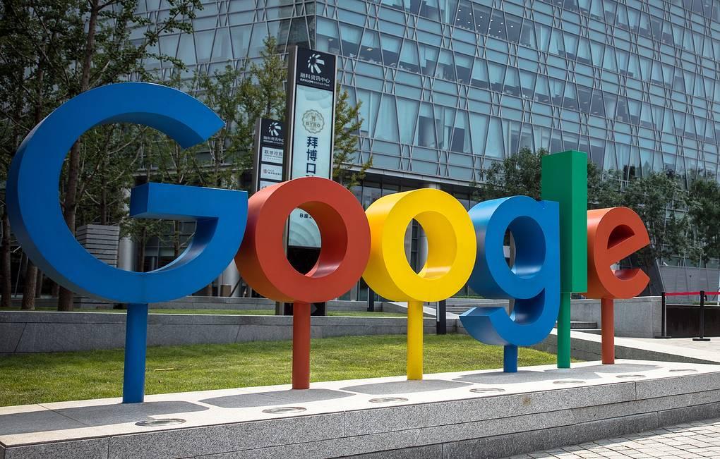 «Гугл» сплатив Україні 1 мільйон гривень штрафу