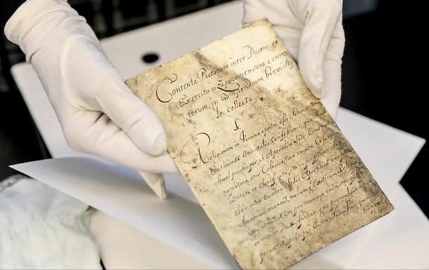 В Україні вперше покажуть оригінал конституції Пилипа Орлика